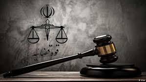 وکالت دادگستری در قوانین و مقررات